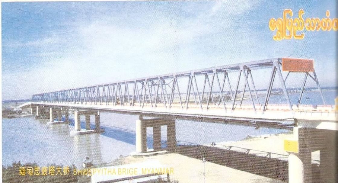 Permanent Steel Truss Bridge / Steel Frame Bridge With High strength